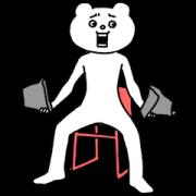 สติ๊กเกอร์ไลน์ Aggressive Bear Betakkuma 4