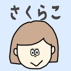 สติ๊กเกอร์ไลน์ sakurako cute sticker.