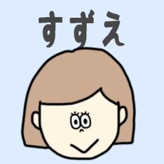 สติ๊กเกอร์ไลน์ suzue cute sticker.
