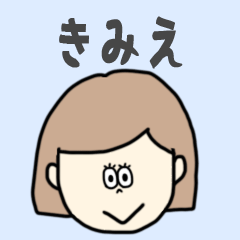 สติ๊กเกอร์ไลน์ kimie cute sticker.