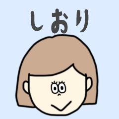 สติ๊กเกอร์ไลน์ shiori cute sticker.