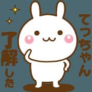 สติ๊กเกอร์ไลน์ Name sticker for Tet-chan