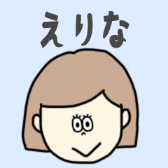 สติ๊กเกอร์ไลน์ erina cute sticker.