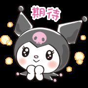 สติ๊กเกอร์ไลน์ Too Cute Kuromi
