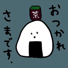 สติ๊กเกอร์ไลน์ I feel relieved. Onigiri.