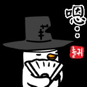 สติ๊กเกอร์ไลน์ Crane Seonbi 3