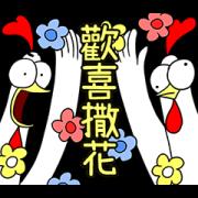 สติ๊กเกอร์ไลน์ Chicken Bro Effect Stickers