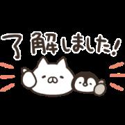 สติ๊กเกอร์ไลน์ Penguin and Cat Days: Tiny Stickers