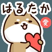 สติ๊กเกอร์ไลน์ Sticker to send to harutaka love!
