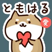 สติ๊กเกอร์ไลน์ Sticker to send to tomoharu love!