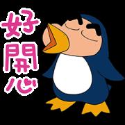 สติ๊กเกอร์ไลน์ Crayon Shinchan Effect Stickers