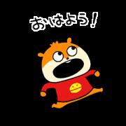 สติ๊กเกอร์ไลน์ Konezumi Animated Stickers