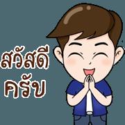 สติ๊กเกอร์ไลน์ ชาวนาไทย
