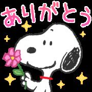 สติ๊กเกอร์ไลน์ Snoopy Stickers for Everyone