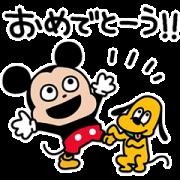 สติ๊กเกอร์ไลน์ Mickey & Pluto by Yuji Nishimura