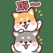 สติ๊กเกอร์ไลน์ Fluffy Fat Shiba Big Stickers