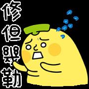 สติ๊กเกอร์ไลน์ BananaMan★Japanese & Taiwanese