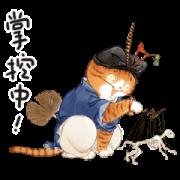 สติ๊กเกอร์ไลน์ GUAJILA's Cats of the Song Dynasty