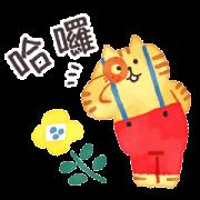 สติ๊กเกอร์ไลน์ Lazy Nyansuke V Icebreaker Stickers