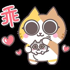 สติ๊กเกอร์ไลน์ Sinkcomic's Cats Icebreaker Stickers