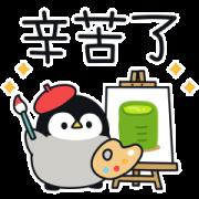 สติ๊กเกอร์ไลน์ Baby of a Gentle Penguin 4 (Autumn Ver.)