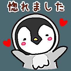 ♡愛の告白♡応援スタンプ【動物】