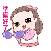 สติ๊กเกอร์ไลน์ Moji 4: Smile Day Animated