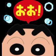 สติ๊กเกอร์ไลน์ Crayon Shinchan Moving Backgrounds