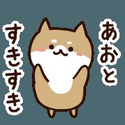 สติ๊กเกอร์ไลน์ Sticker to send to aoto!move!