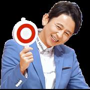 สติ๊กเกอร์ไลน์ Ariyoshi no Kabe