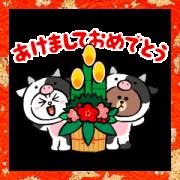 สติ๊กเกอร์ไลน์ BROWN New Year's Animated Stickers
