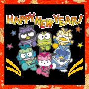 สติ๊กเกอร์ไลน์ Hapidanbui New Year's Animated Stickers