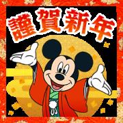 สติ๊กเกอร์ไลน์ Mickey and Friends: New Year's Stickers