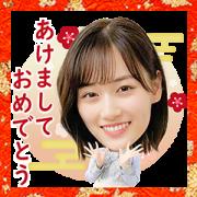 สติ๊กเกอร์ไลน์ Nogizaka46 New Year's Voice Stickers