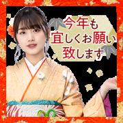 สติ๊กเกอร์ไลน์ Hinatazaka46 New Year's Voice Stickers