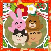 สติ๊กเกอร์ไลน์ Irasutoya Big New Year's Stickers