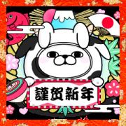 สติ๊กเกอร์ไลน์ Rabbit 100% New Year's Stickers