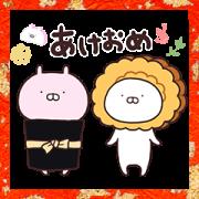 สติ๊กเกอร์ไลน์ Usamaru New Year's Stickers