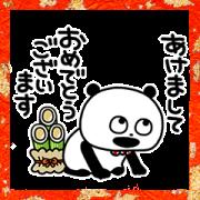 สติ๊กเกอร์ไลน์ Gokigen Panda Moving New Year's Stickers