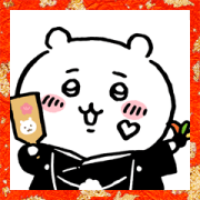 สติ๊กเกอร์ไลน์ Chiikawa New Year's Big Stickers