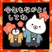 สติ๊กเกอร์ไลน์ Penguin and Cat Days New Year's Stickers