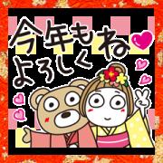 สติ๊กเกอร์ไลน์ Hanako New Year's Stickers
