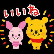 สติ๊กเกอร์ไลน์ Winnie the Pooh (Crayon)