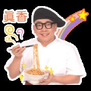 สติ๊กเกอร์ไลน์ CHAN WEICHUNG Good Luck Master Buzzwords