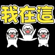 สติ๊กเกอร์ไลน์ Smiling Alpaca Large Letters