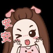 สติ๊กเกอร์ไลน์ Pukpang Animated 4