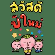 สติ๊กเกอร์ไลน์ โมจิฉะสวัสดีปีใหม่และเทศกาล Big Sticker