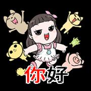 สติ๊กเกอร์ไลน์ Moji: Pet Day Animated