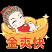 สติ๊กเกอร์ไลน์ Drama Wife CNY Animated Sound Stickers