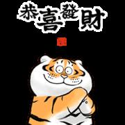 สติ๊กเกอร์ไลน์ Animated Fat Tiger CNY Greetings